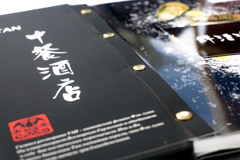 Печать меню для ресторана китайской кухни