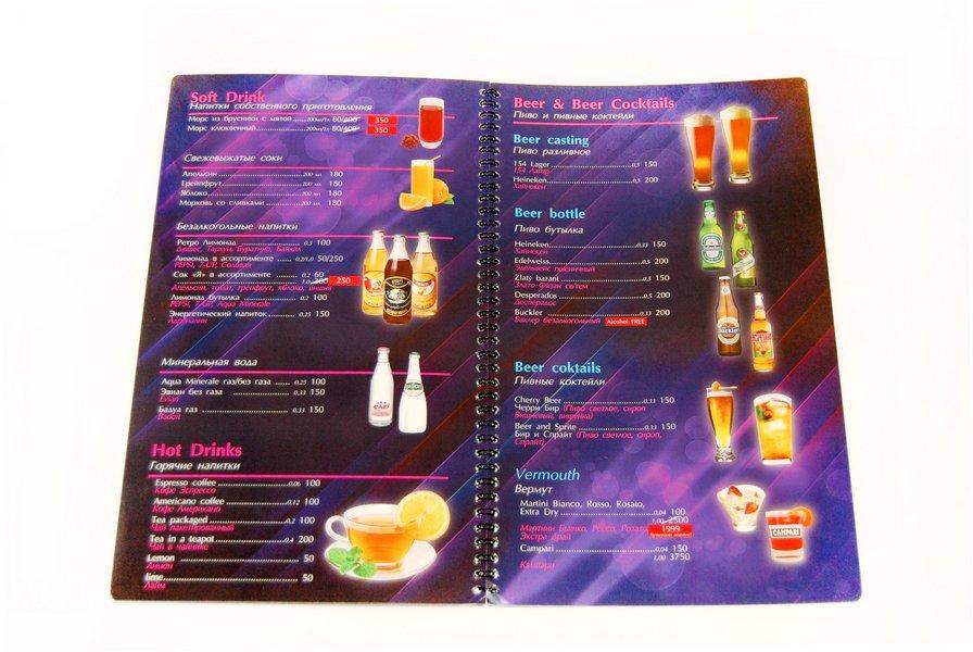 Дизайн и печать клубного меню