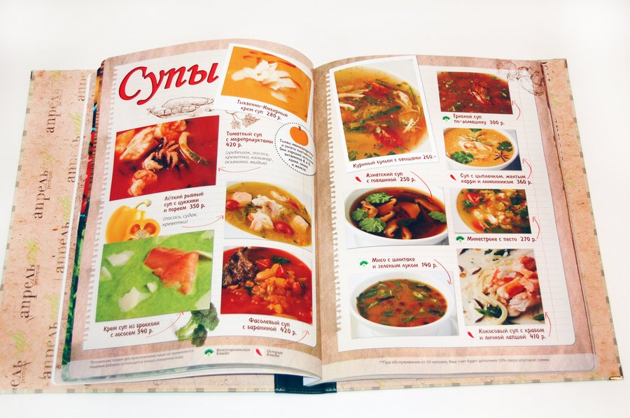 Дизайн и изготовление меню, папок меню