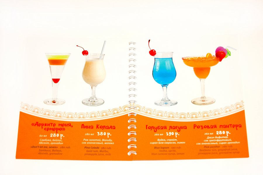 Дизайн и изготовление коктейльных карт