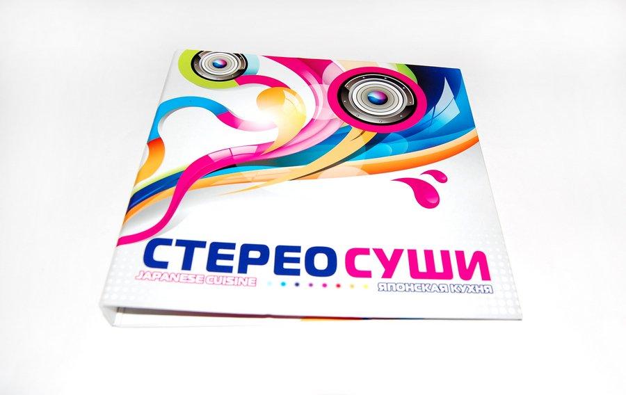 Дизайн и производство картонных папок