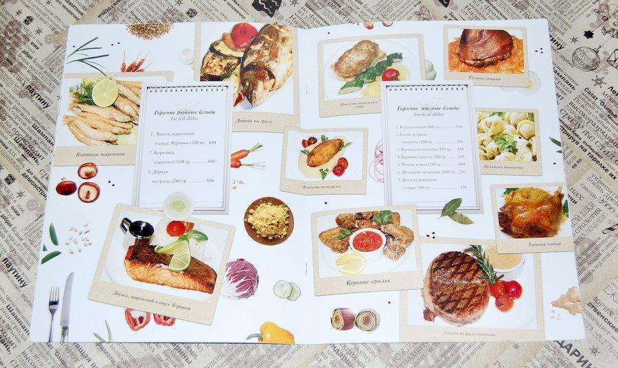 Дизайн и печать меню для ресторанов, кафе, баров