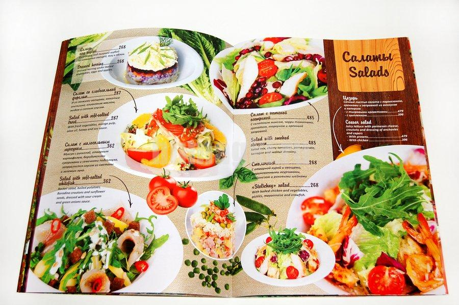 Дизайн и печать журналов меню