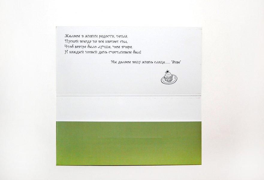 Дизайн и печать папок-счет из картона