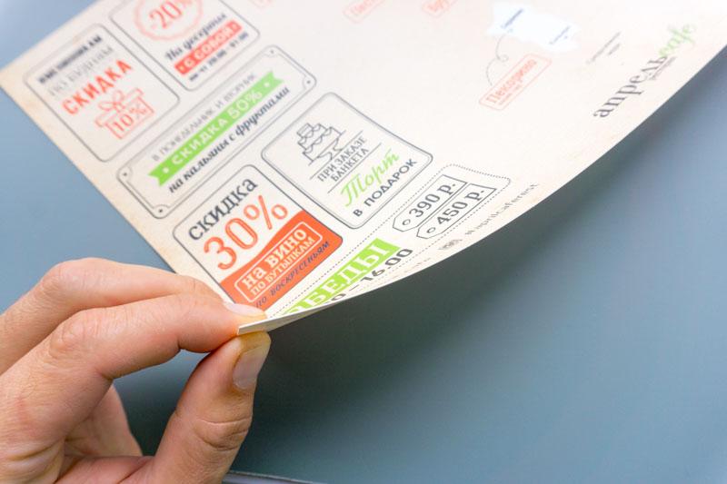 Печать плейсмет плейсматов на пластике для ресторанов