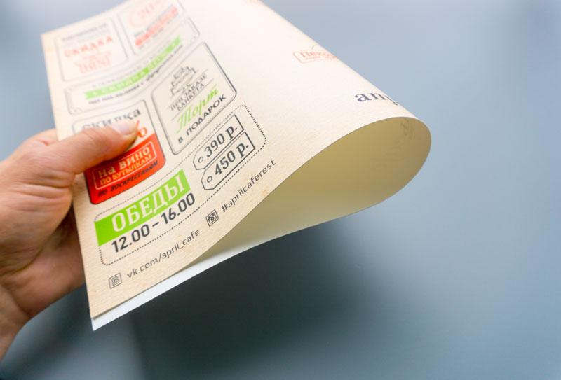 Дизайн оформление печать плейсмет подложек на пластике полилите пентапринте
