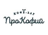 Кофе-бар Прокофий