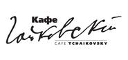 Ресторан Чайковский