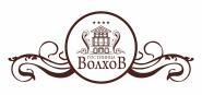 Ресторан Волхов